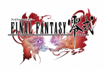 Logo_Final_Fantasy_Type-0